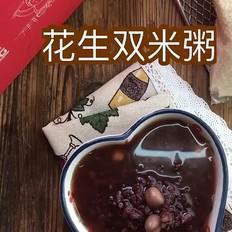 花生双米粥