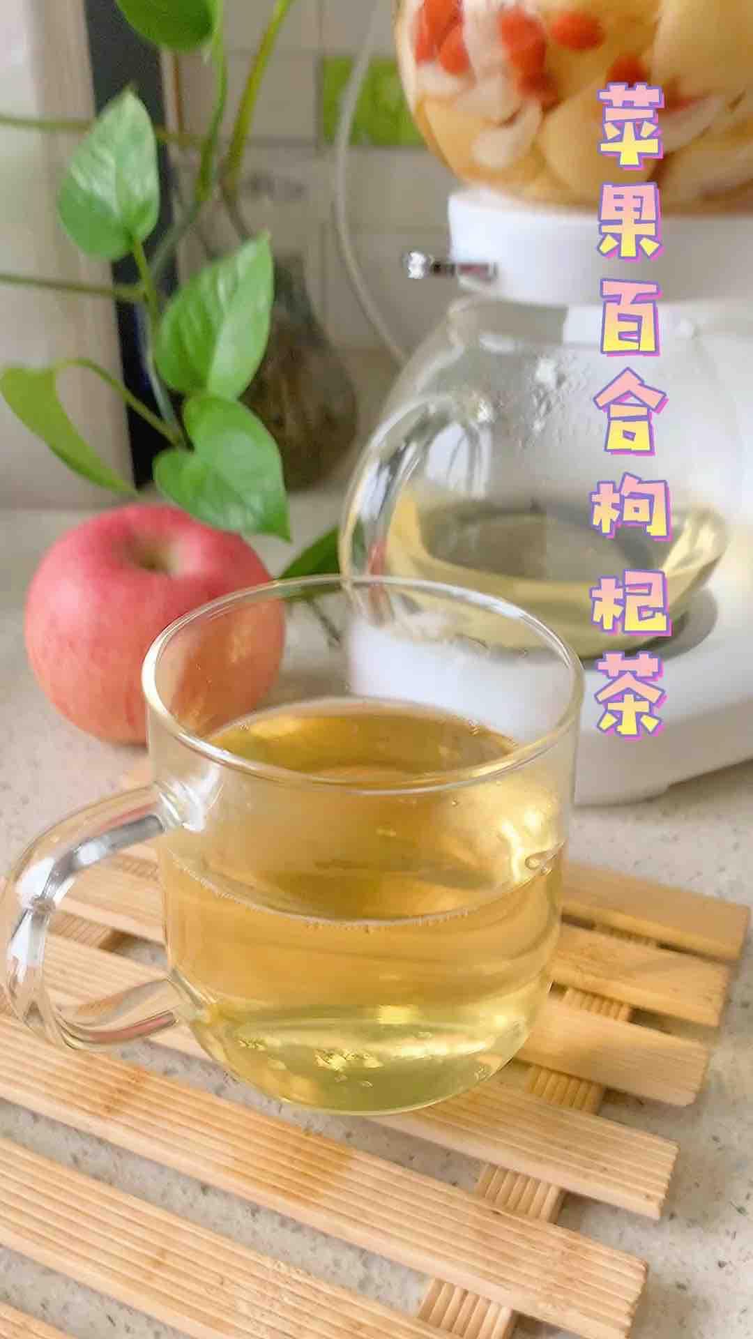 苹果百合枸杞茶