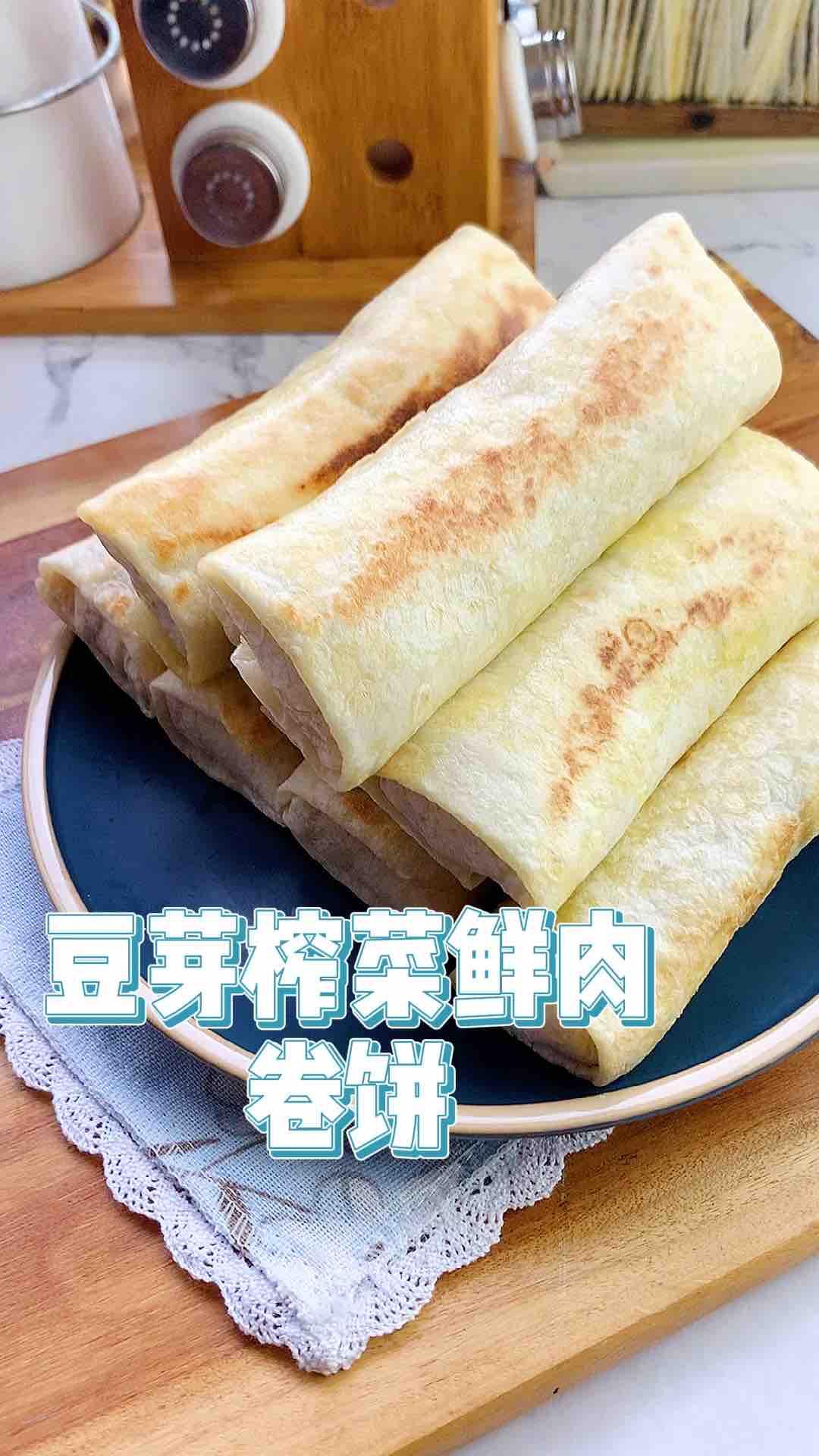 豆芽榨菜鲜肉卷饼