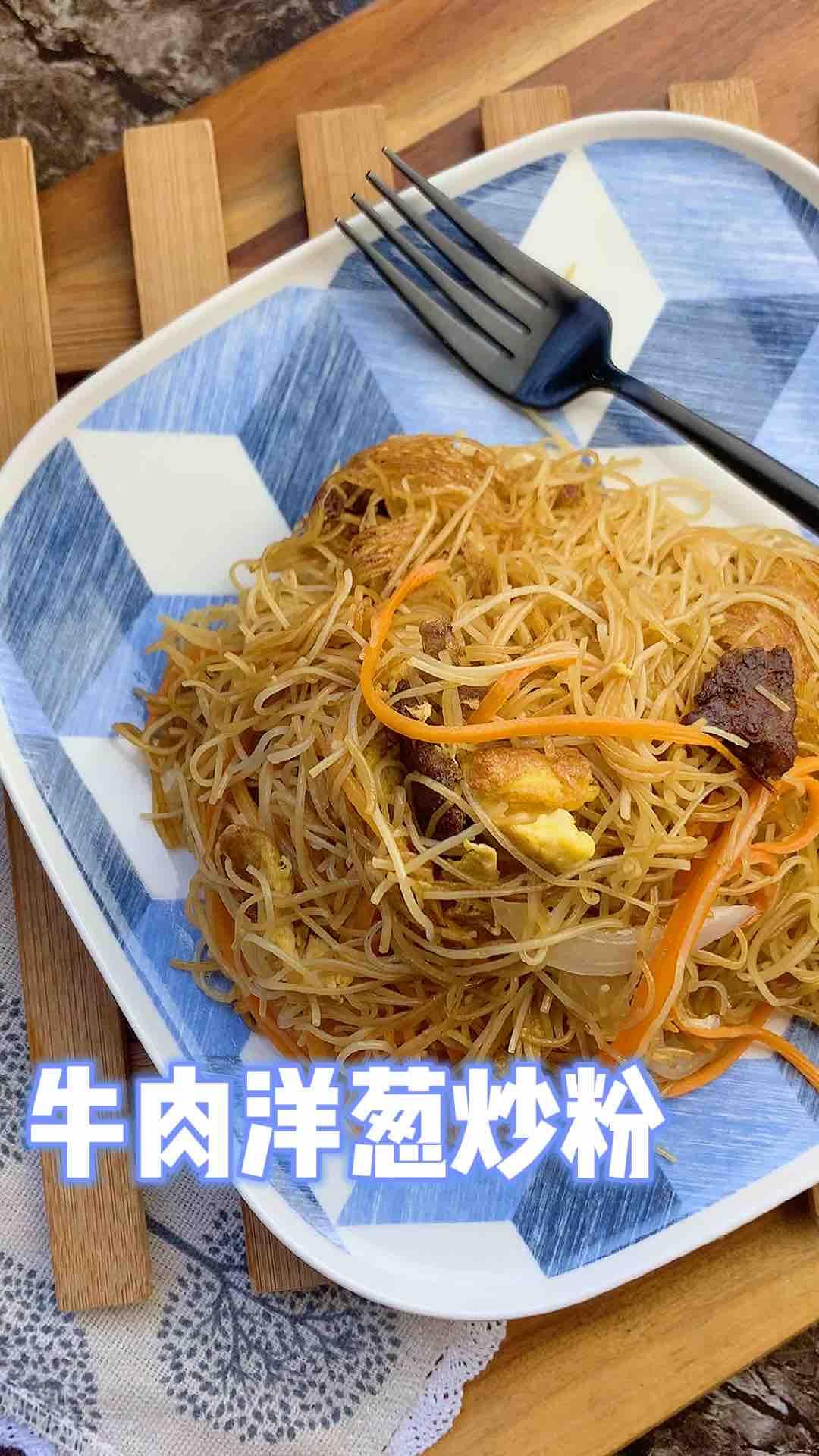 牛肉洋葱炒粉