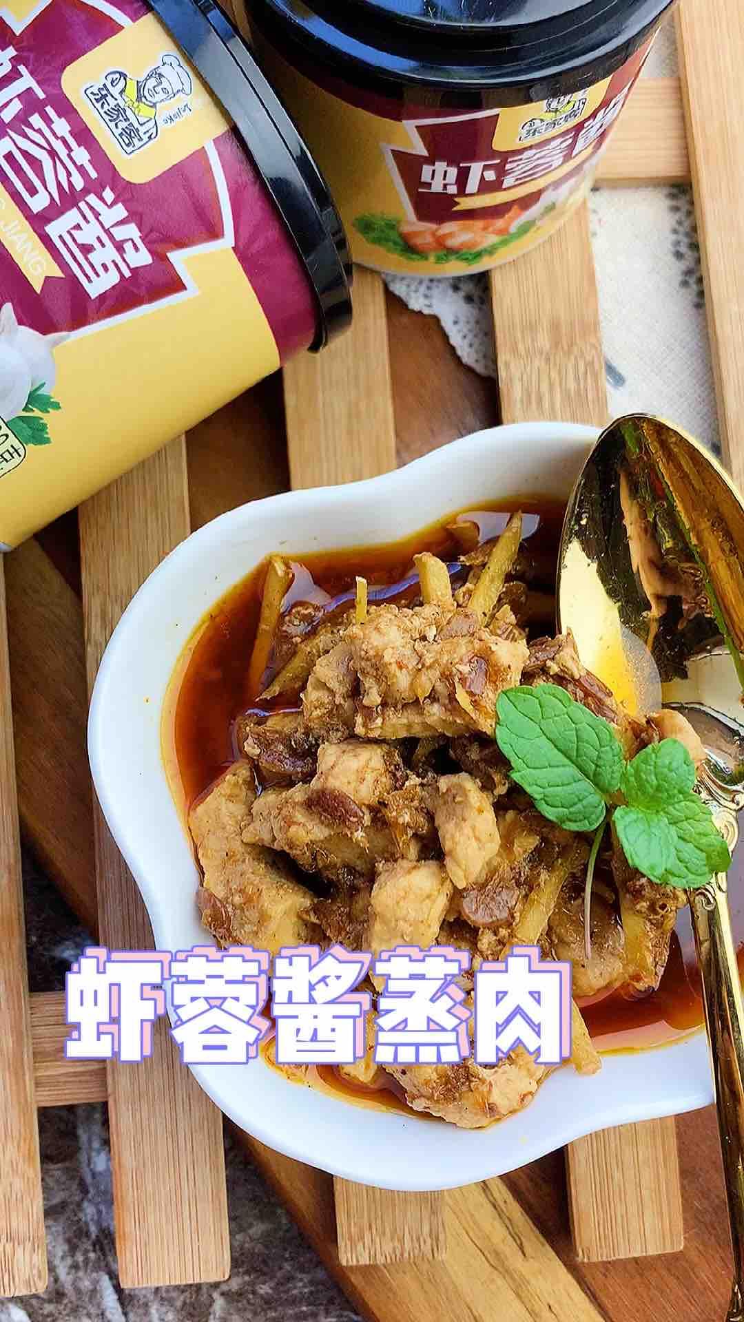 虾蓉酱蒸肉
