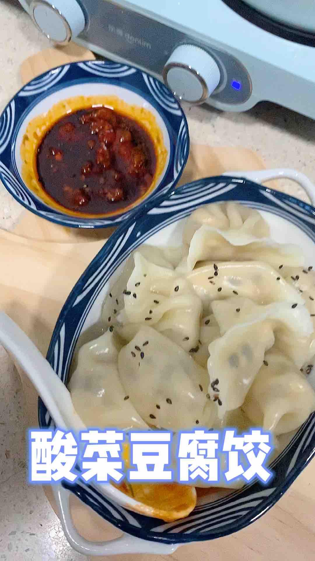 酸菜豆腐饺