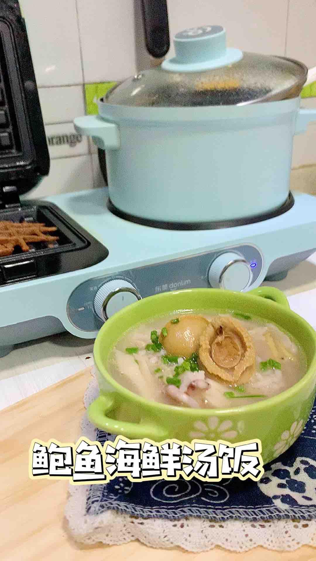 鲍鱼海鲜汤饭