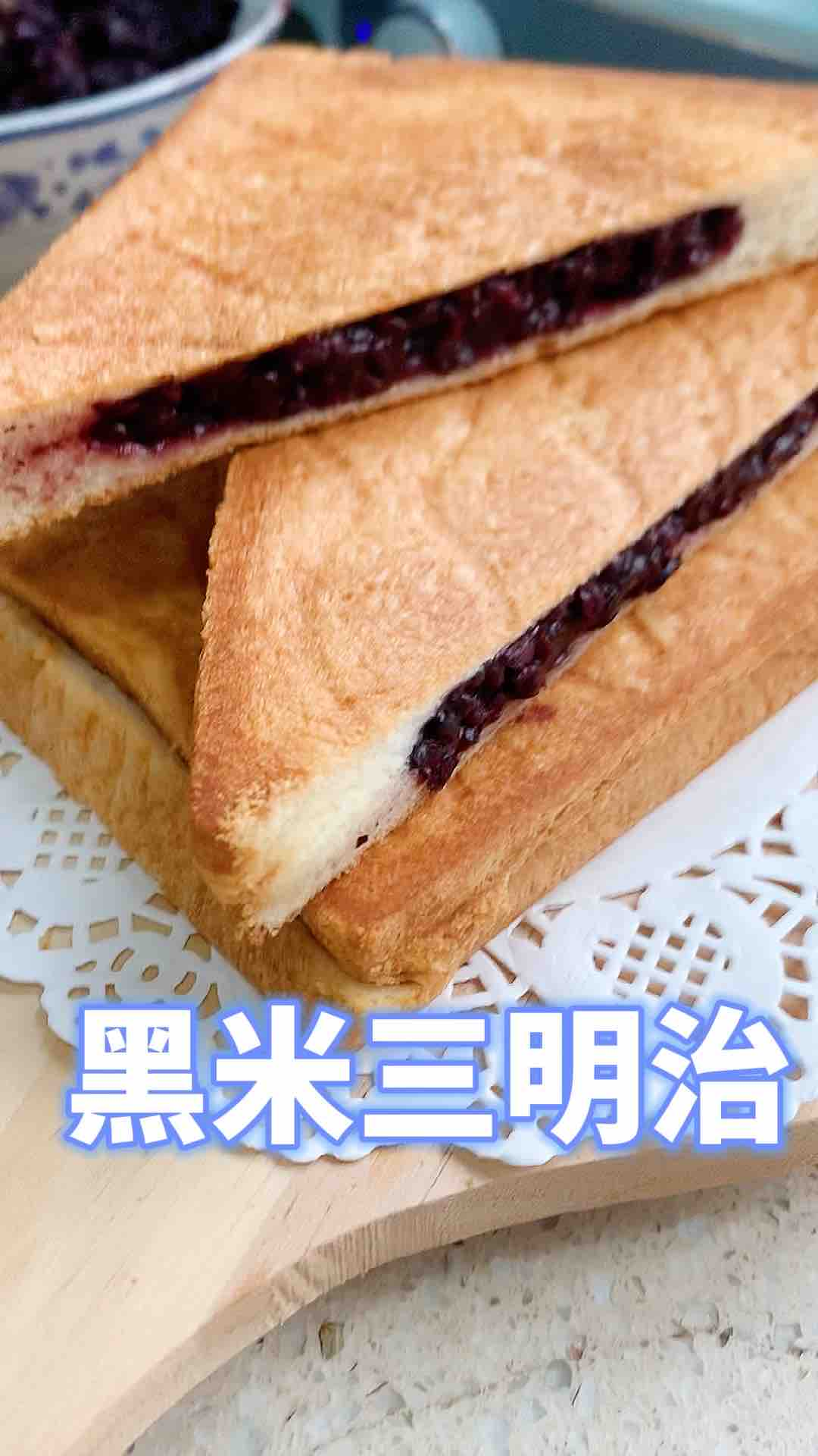 黑米三明治