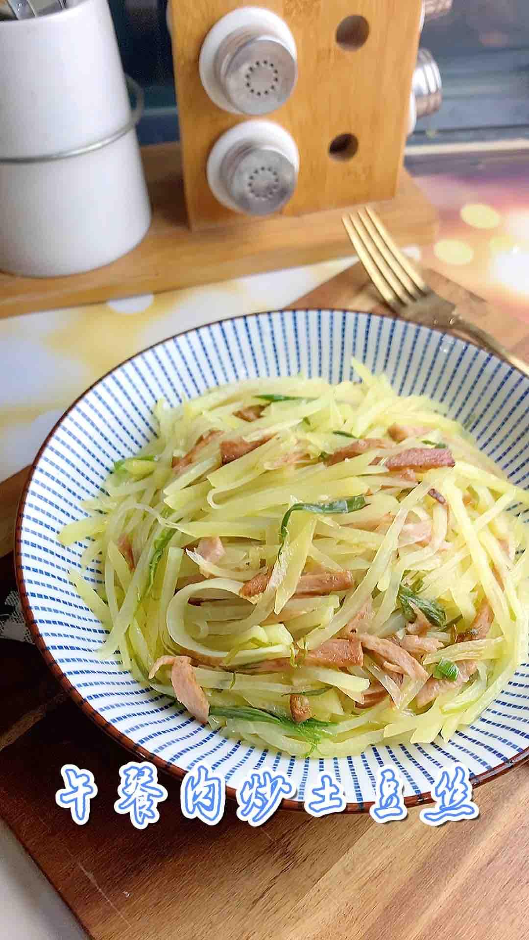 午餐肉炒土豆丝