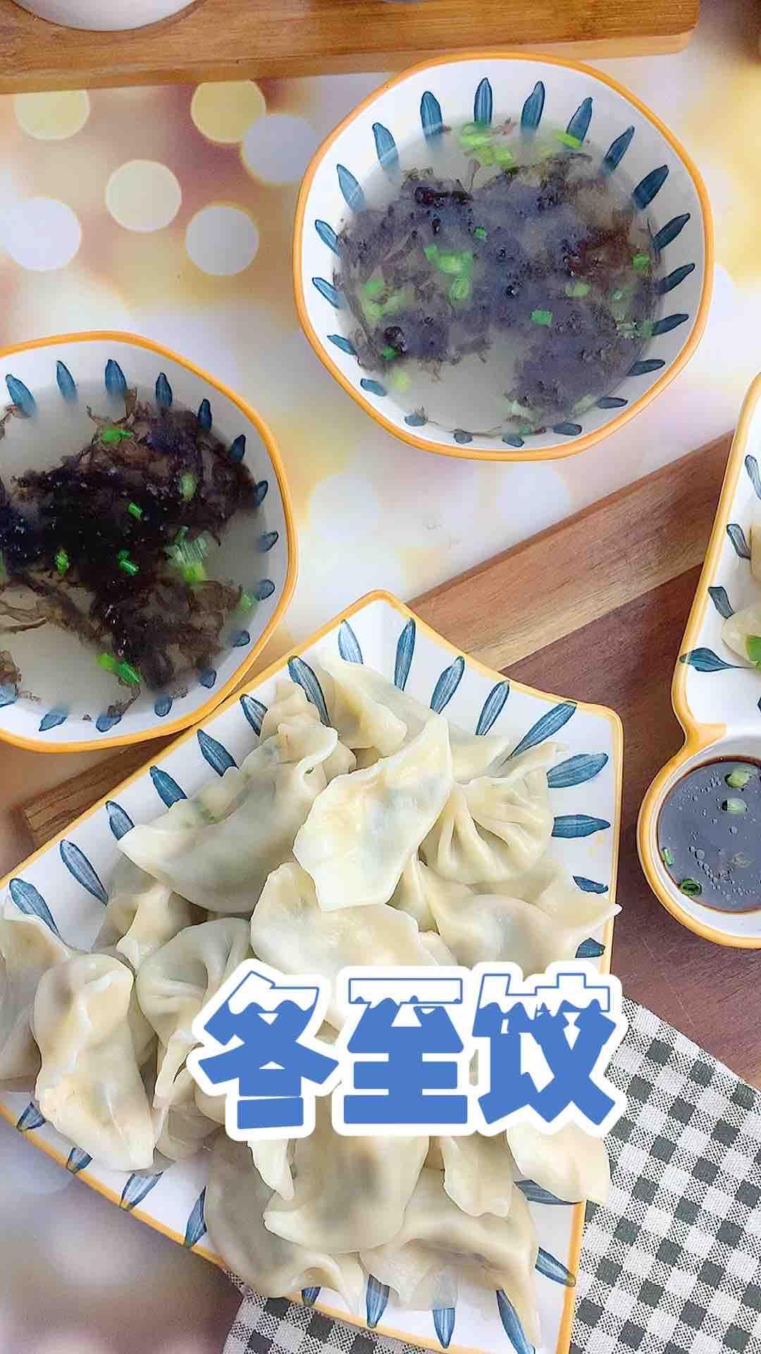 冬至大如年来份冬至饺,嫩鲜的水煮,脆香的煎制