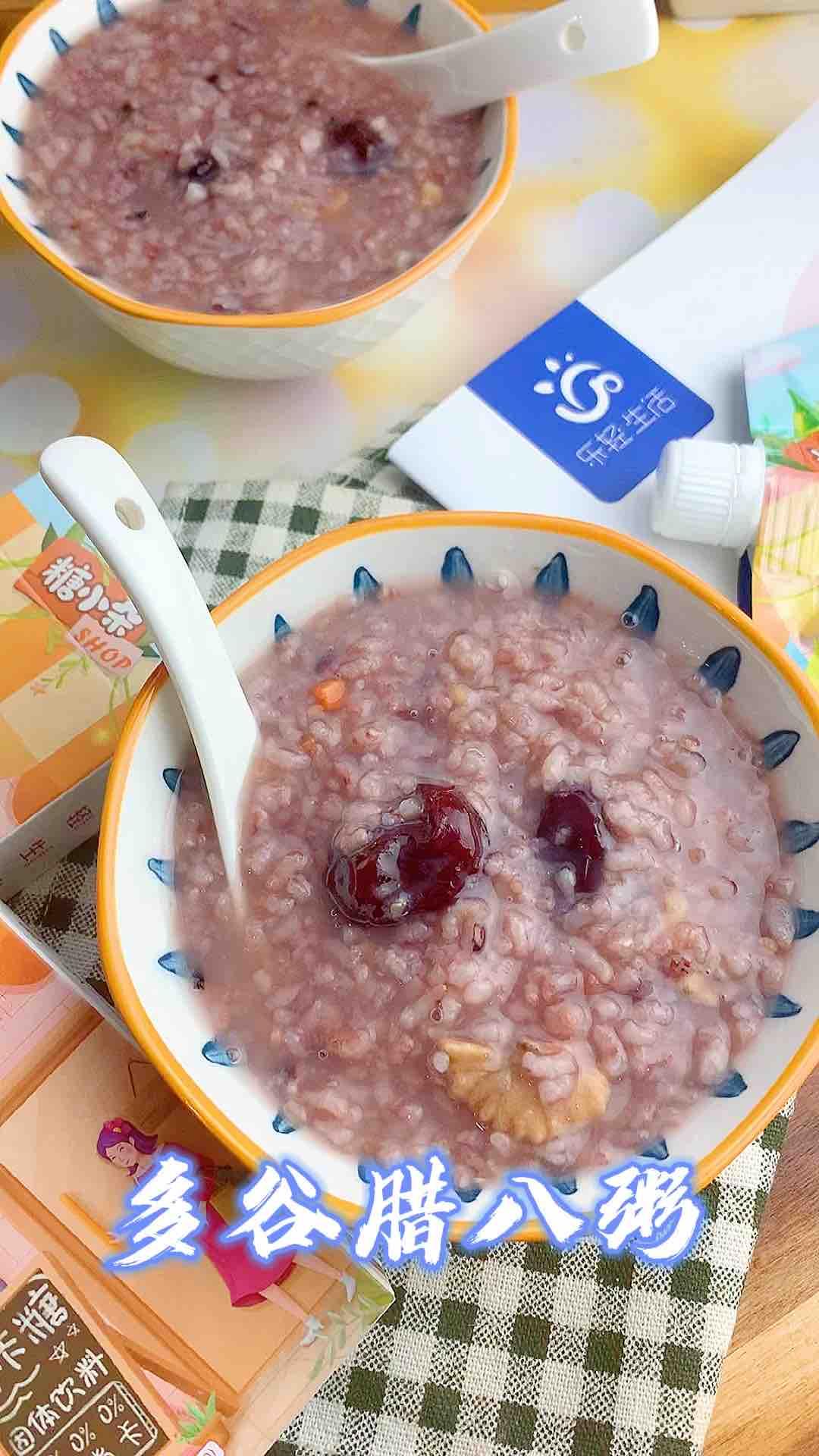 多谷腊八粥,营养健康好滋味