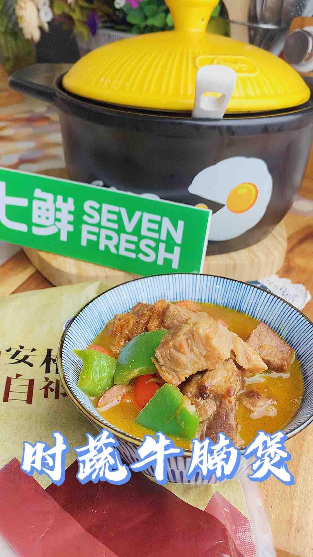 春节家宴营养煲,有时蔬有牛腩,荤素搭配营养均衡