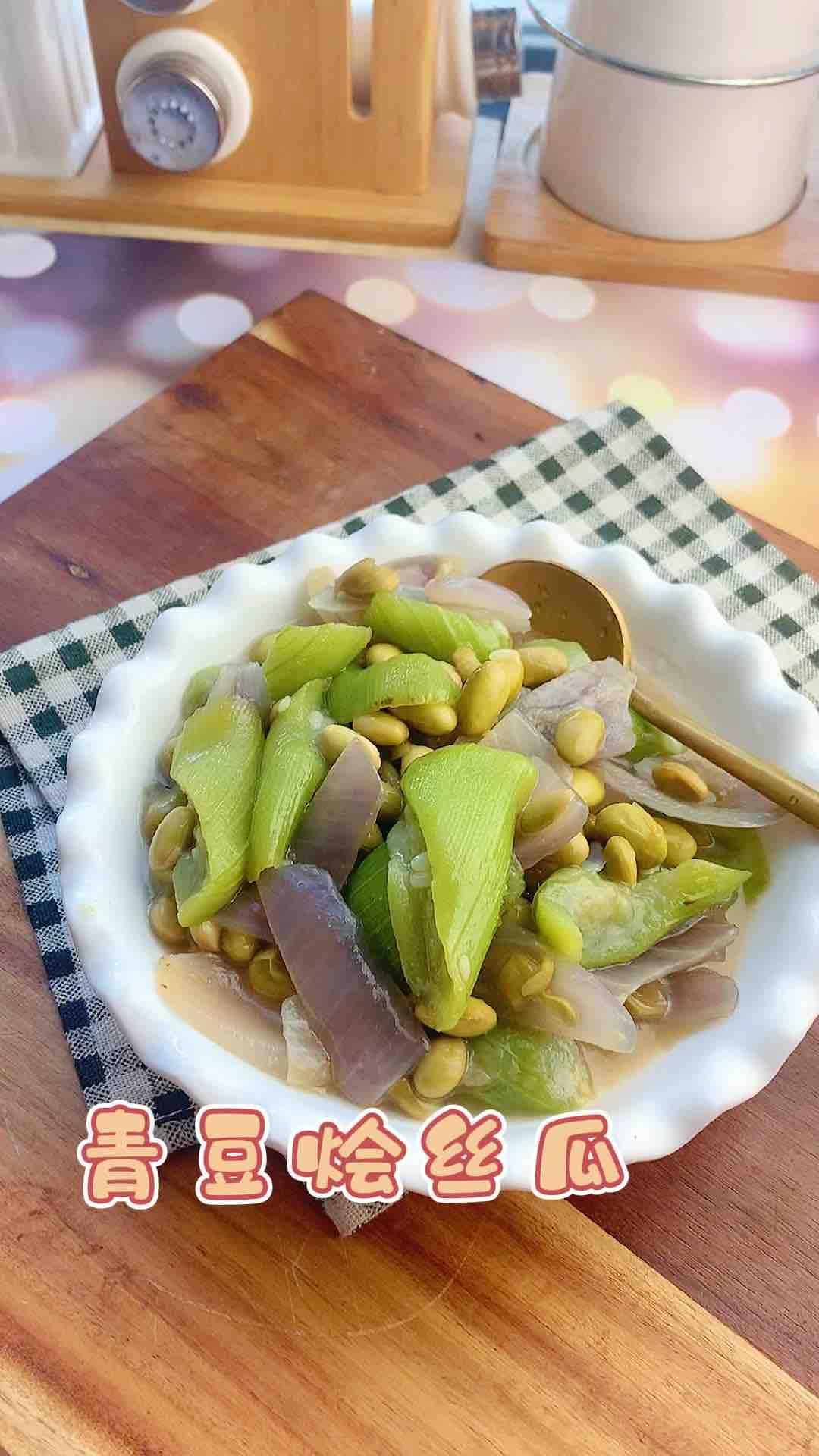 青豆烩丝瓜的做法