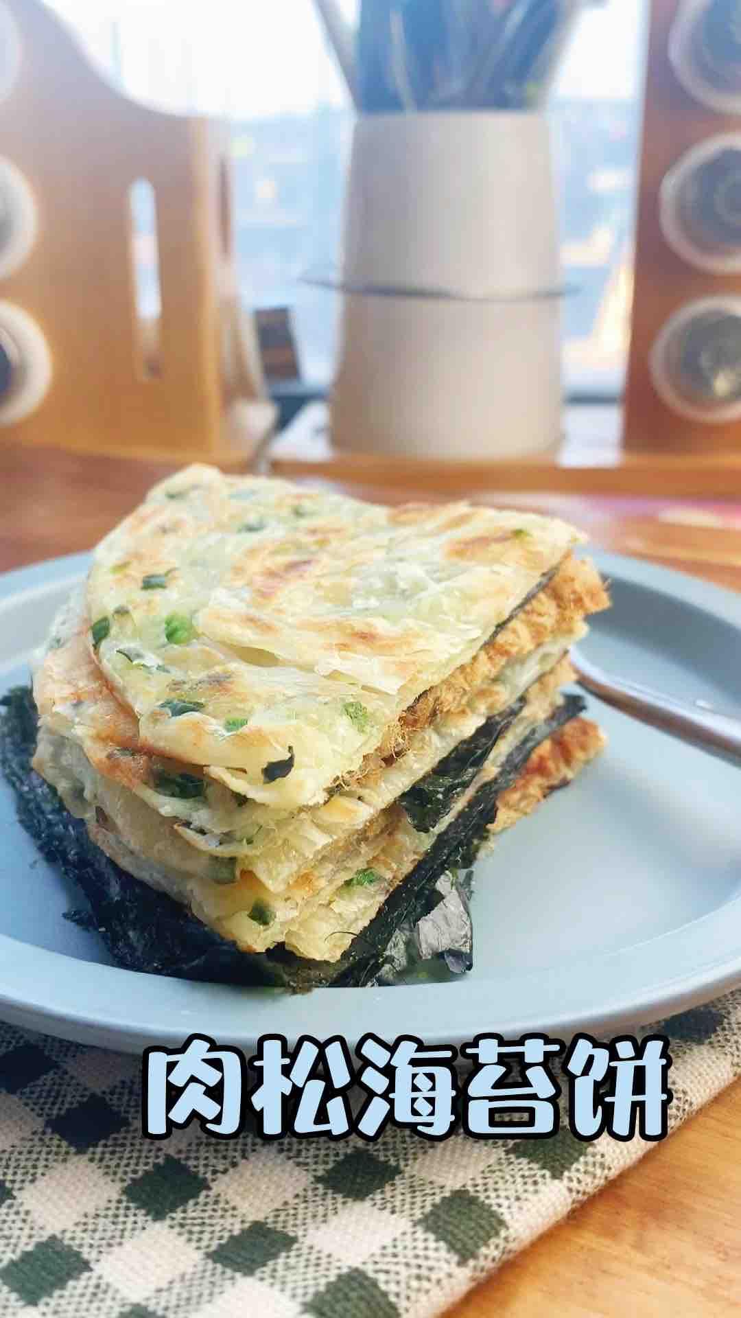 肉松海苔饼的做法
