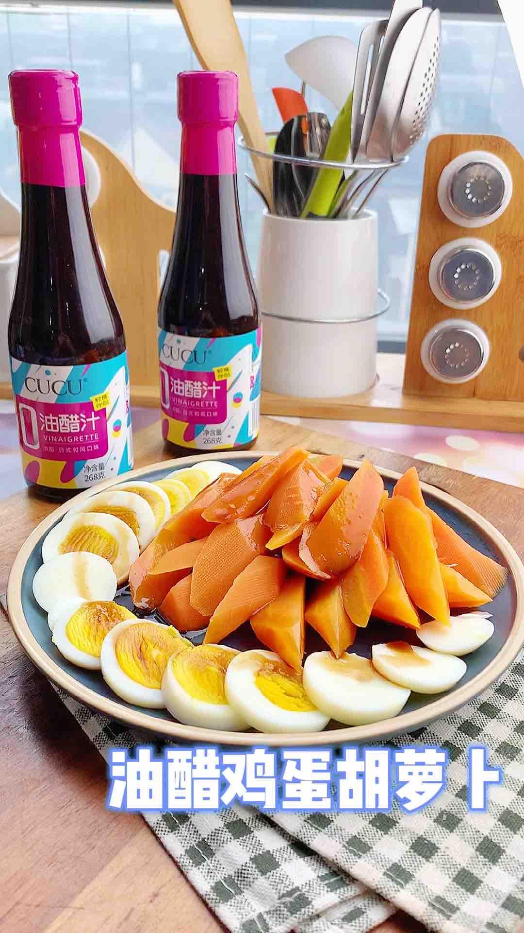 油醋鸡蛋胡萝卜的做法