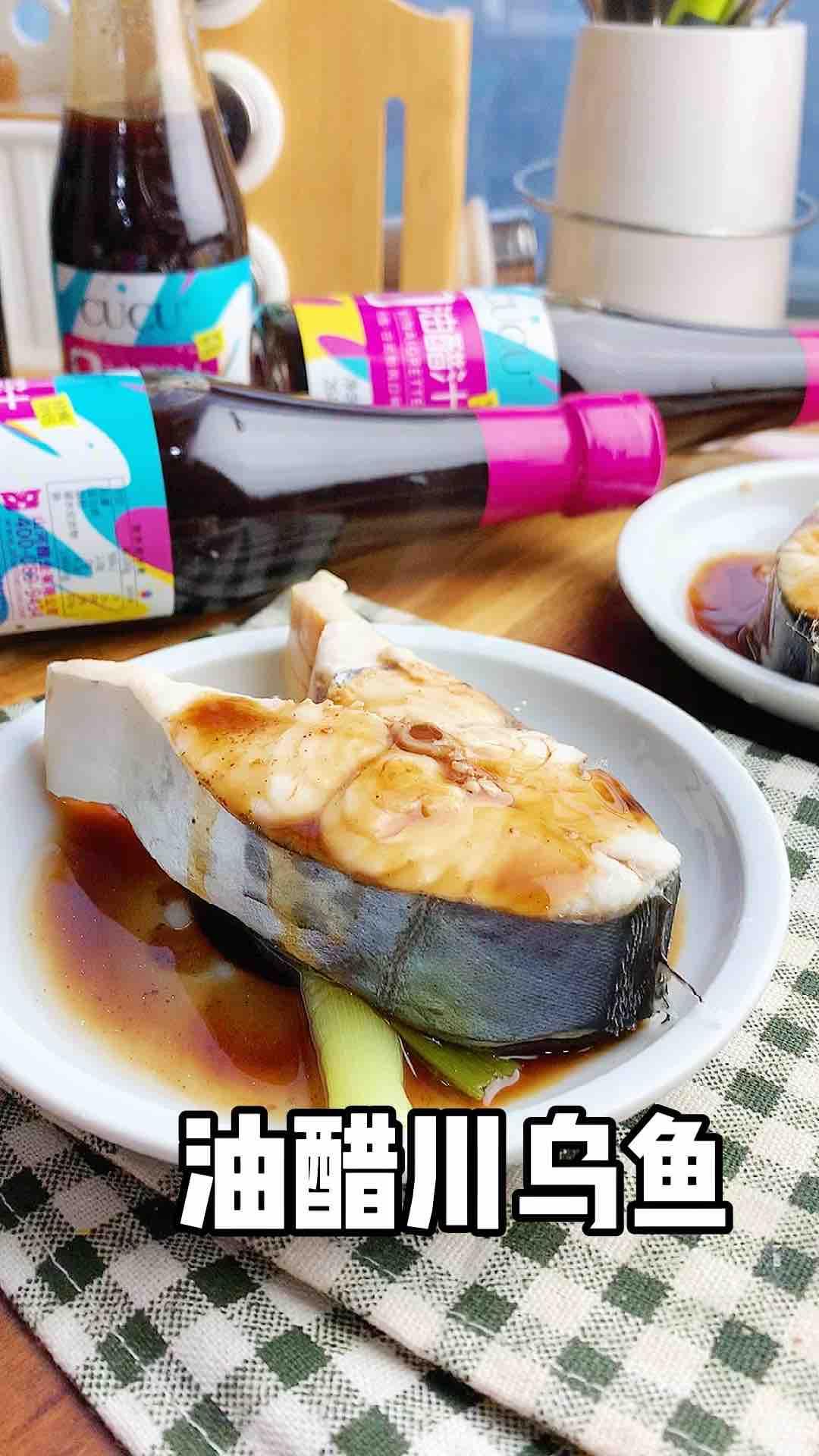 油醋川乌鱼的做法
