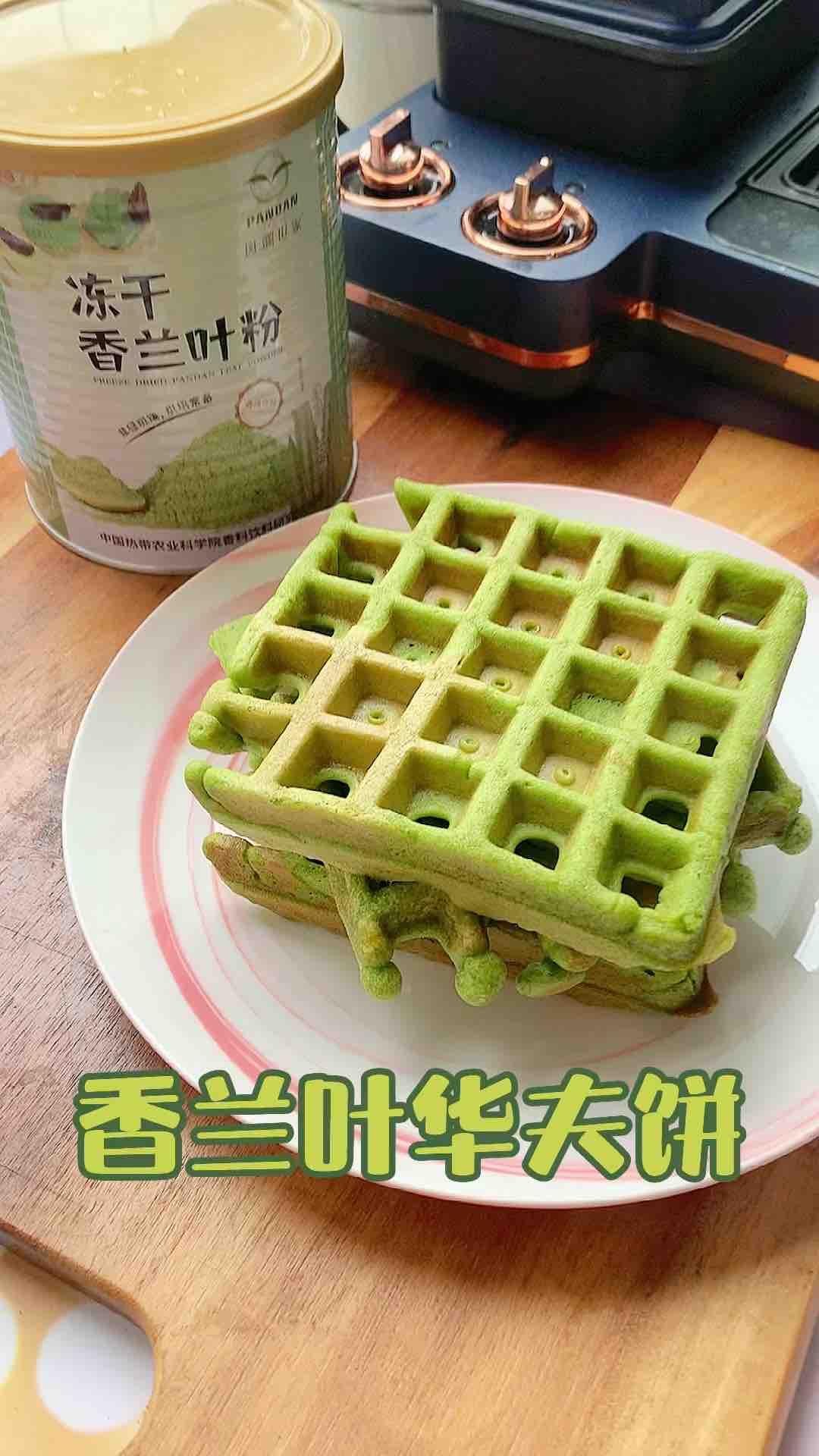 香兰叶华夫饼的做法