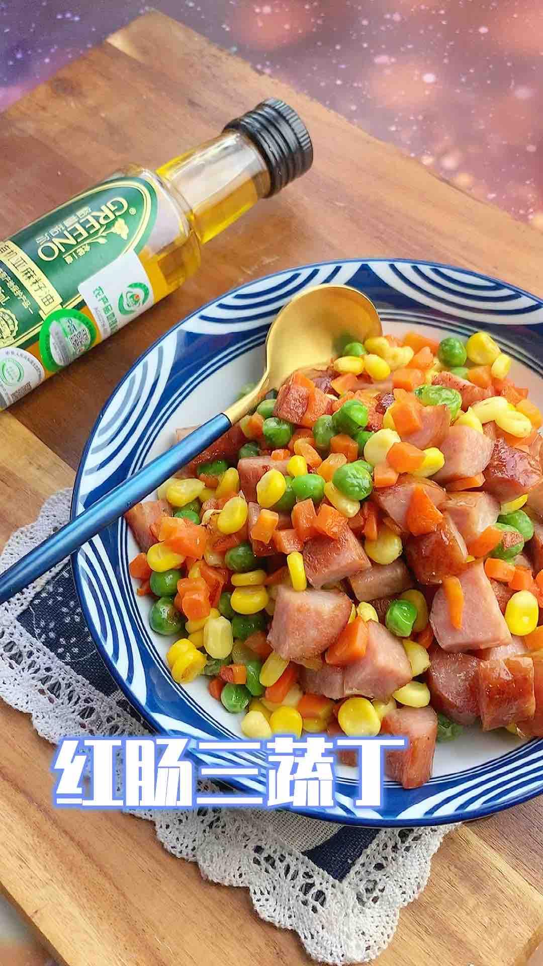 红肠三蔬丁的做法