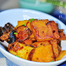 千叶豆腐炒年糕