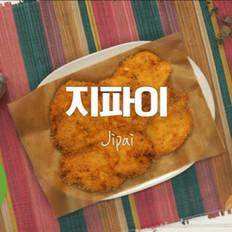 韩式炸鸡排