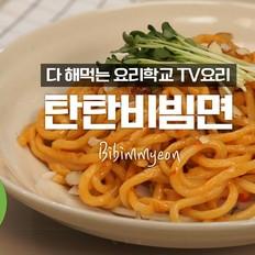 韩式凉面的做法