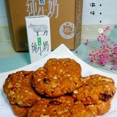 干果燕麦饼干
