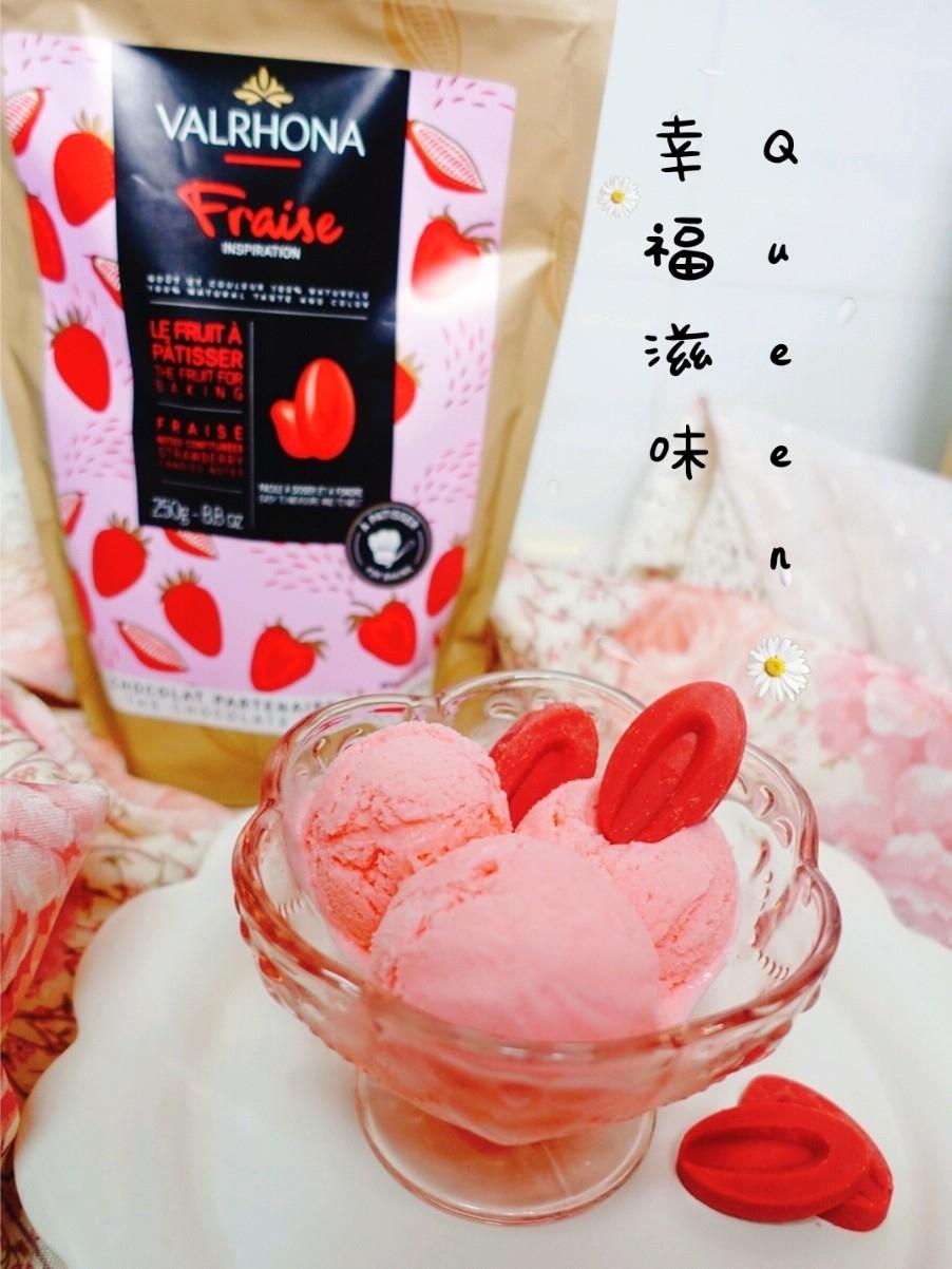 巧克力草莓味冰淇淋