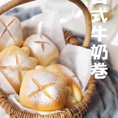 日式牛奶卷