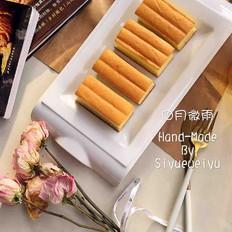 日式香草棉花蛋糕
