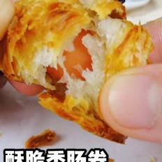 酥脆香肠卷