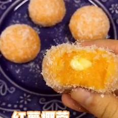 红薯椰蓉爆浆芝士丸子
