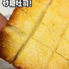 超简单的砂糖吐司脆片