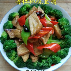 青红椒烧豆腐