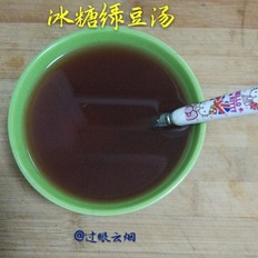 冰糖绿豆汤