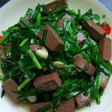 韭菜炒鸭血