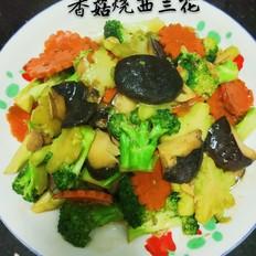 香菇烧西兰花