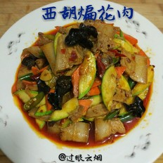 西胡煸花肉