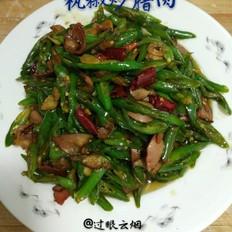 杭椒炒腊肉