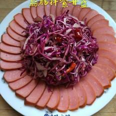 蒜肠拌紫甘蓝