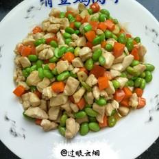 青豆鸡肉丁