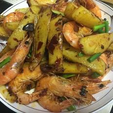 土豆干锅虾