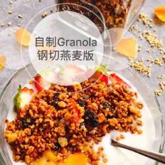 钢切燕麦版Granola
