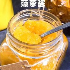 菠萝酱的做法