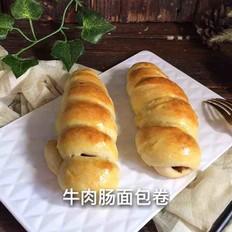 科尔沁德式黑椒牛肉肠面包卷