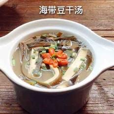 海带豆干汤