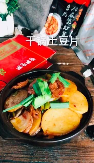 简单美味又开胃下饭还下酒,适合四季食用的菜莫过于干锅了,干锅土豆片是既普通又高端的菜肴。的做法