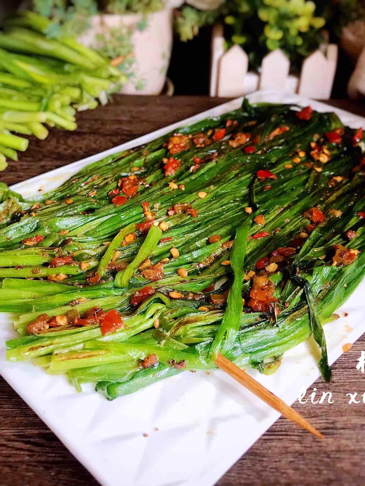 家常烤韭菜