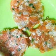 胡萝卜山药鳕鱼饼