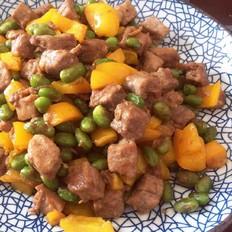 毛豆彩椒牛肉粒