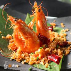 避风塘香辣虾