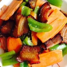 青椒胡萝卜炒腊肉