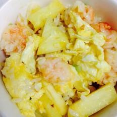 鸡蛋虾仁菠萝炒饭