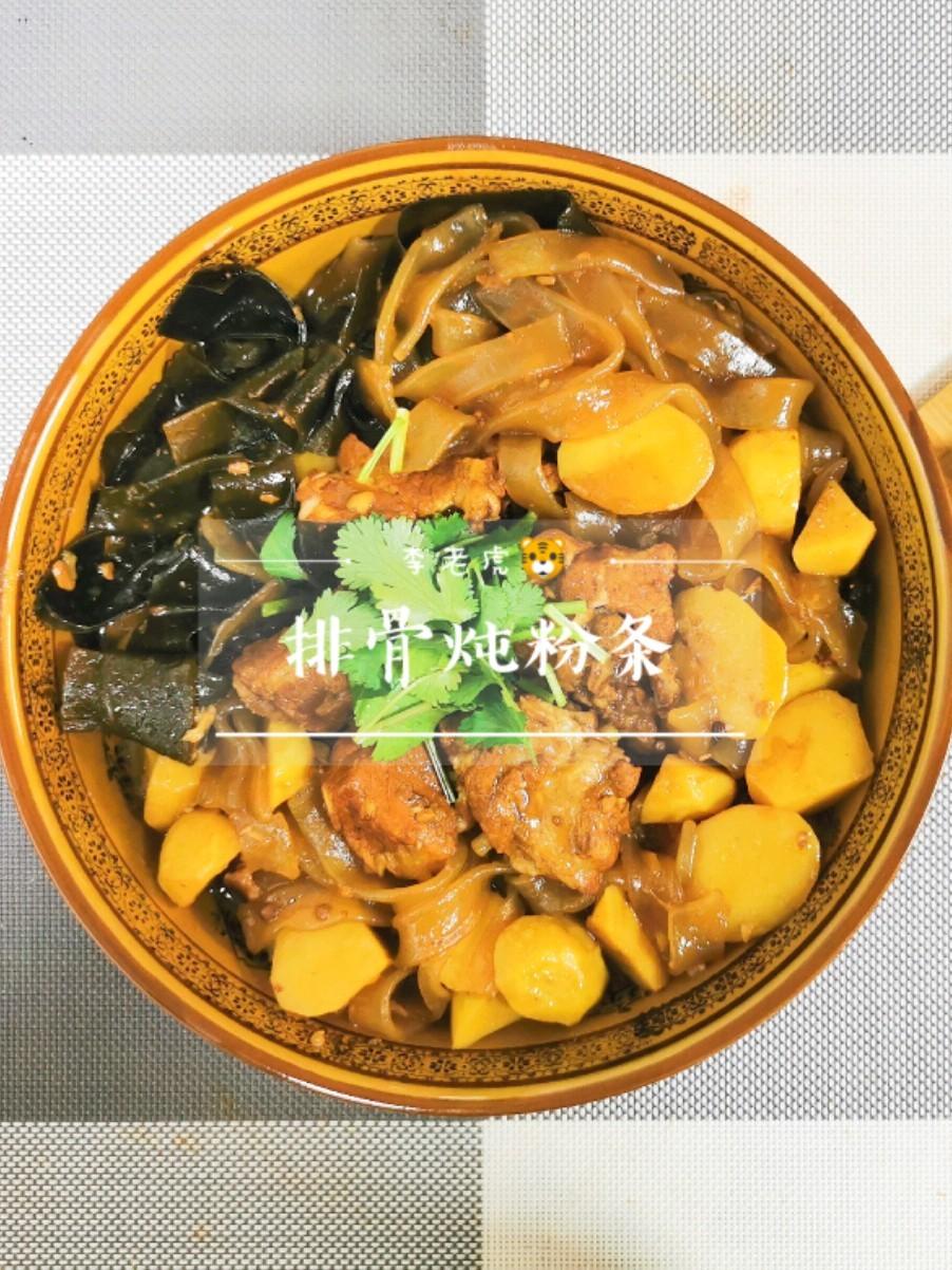 东北硬核菜-排骨炖粉条