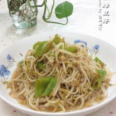 青椒绿豆芽